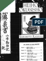HeihoOkugisho