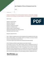 Corporate_Income_Tax_Law_China_2008.pdf