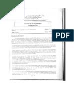 Examen de Fin de Formation 2006 TSGE Pratique Variante 2