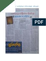 Rohingya History irst yr Geography