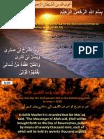 9Surah Al Kahf Scribd