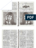 Chahaton Kay Gulab by Sana Khan Sanha Urdu Novels Center (Urdunovels12.Blogspot.com)