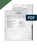 Corrigé de l'Examen de Passage 2008 TSGE Pratique Variante 5
