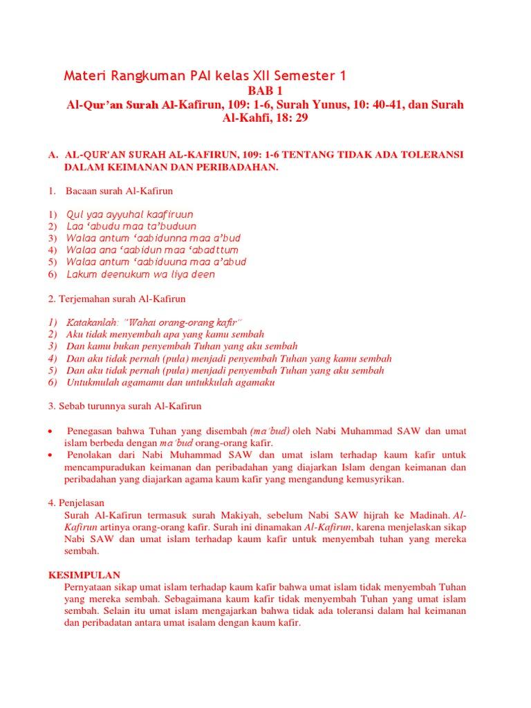 Materi Rangkuman Pai Kelas Xii Semester 1