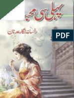 Pehli Si Mohabat by Rukhsana Nigar Adnan Urdunovelist.blogspot.com
