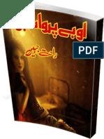 O Be Parwah Sajan by Rahat Jabeen Urdunovelist.blogspot.com