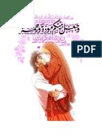 Kisah Saidina Ali Dan Siti Fatimah Az-Zahrah