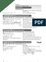 Hongkong Companies- Mixed | Business