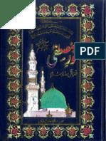 Noor e Mustafa Fazayil Darood Wa Salam by Sufi Muhammad Saadat Khan