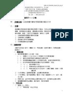 2009-10_CLE1099_Chin II_Pri_8a_S