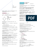 Equation Sheet Mae 438 Test II