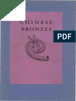 Chinese Bronzes - The Metropolitan Mueseum of Art