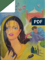 Ain Sheen Qaaf by Fayyaz Mahi