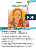 Bhaja Govindam Text and Meanings.