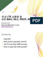 3_LTE_MAC_RRC(Á¶ºÀ¿)