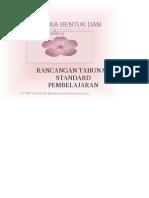 RSP RBT T 4 ( DSPK )