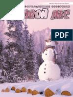 """""""Деловой Лес"""" журнал Рекламно-Информационное обозрение № 2(158) 2014г."""