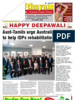 Uthayam October 2009 Issue