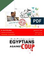Abu El-Ela Madi.pdf