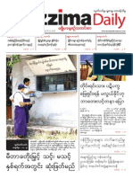 Mizzima Newspaper Vol.3 No.13 (18!3!2014) PDF(2)