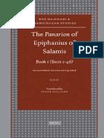 Panarion - Πανάριον εἴτουν κιβώτιον  - Cutia cu leacuri Sfântul Epifanie al Salaminei, Ciprului