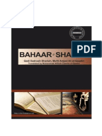 Bah a Are Shariat Vol 16
