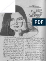 Me Teri Jogan by Hina Malik Urdu Novels Center (Urdunovels12.Blogspot.com)
