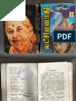 Latchiyavaadhi Lakshmi