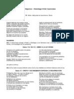 I Vísperas Domingo II de Cuaresma - Ciclo A