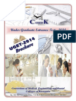 Comedk Uget 2014 Brochure