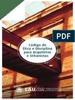 AF-NFolder-codigo_etica-.pdf