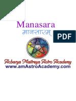 manasara