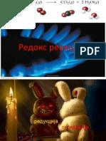 redox-procesi