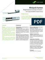 Ds Minipack System Rus Ev