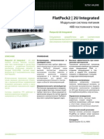 Flatpack2 Integrated 2u