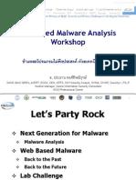 advancedmalware-120329081630-phpapp02
