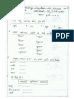 Bhalu Ki Khele Football