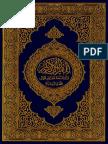 Quran Greek