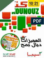 Depliant kounouz def_EXE.pdf