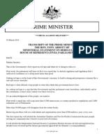 PM's Ministerial Statement on Deregulation