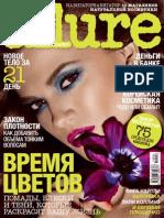Allure Russia 2014 04.Bak