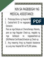 Alituntunin Sa Pagbibigay Ng Medical Assistance
