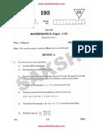 Intermediainterte Maths IB - March 2012 Question Paper