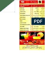 Jamil Restaurant (Menu 3)