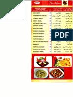 Jamil Restaurant (Menu 4)