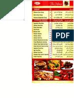 Jamil Restaurant (Menu 5)