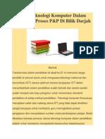 Peranan Teknologi Komputer Dalam Membantu Proses P