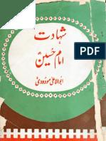 Shahadat-e-Imam Hussain (as) by Syed Abul Ala Maudoodi