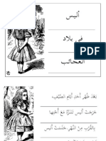 Alice copywork