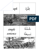 Arabic Grammar Terms 2